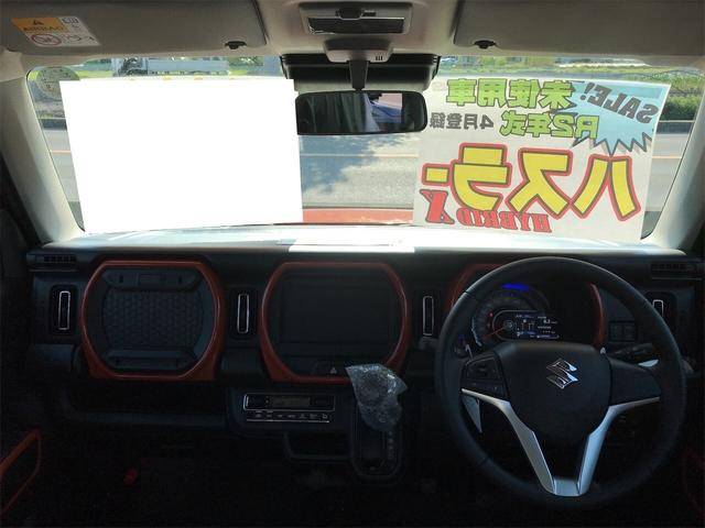 「スズキ」「ハスラー」「コンパクトカー」「愛知県」の中古車19