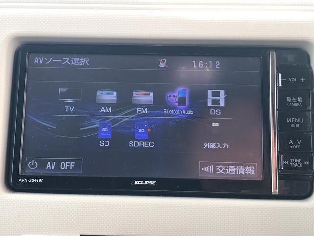 「ダイハツ」「ミラココア」「軽自動車」「愛知県」の中古車13