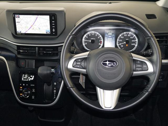 視認しやすいメーター、直感的に操作できるスイッチ類で運転に集中できるインターフェース!