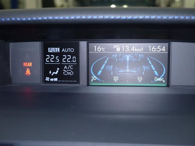 お車の情報が確認出来るマルチファンクションディスプレイ