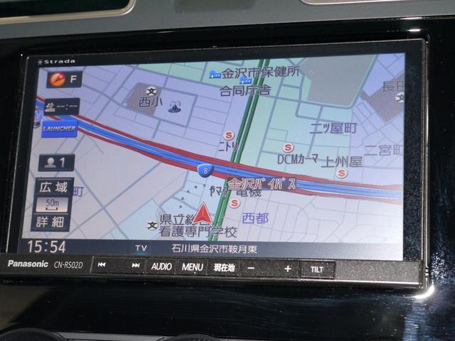 2.0i-Sアイサイト ナビ・TV・ETC付き(20枚目)