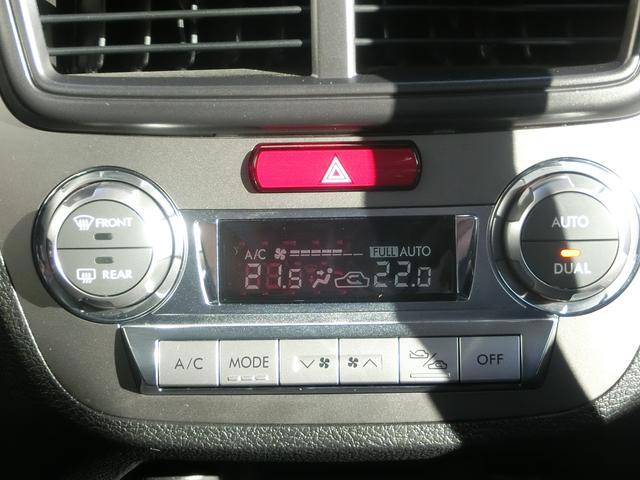 スバル エクシーガ 2.0i-S
