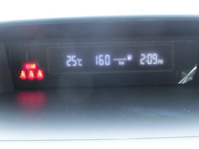 燃費計はインパネ上部の見えやすい位置に配置