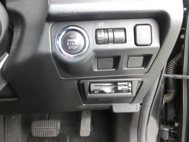 開錠からエンジンのスタートストップ、施錠までカバンから鍵を探さなくても大丈夫!人気の装備『キーレスアクセス&プッシュスタート』