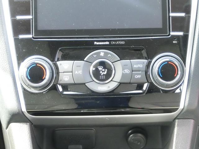左右独立型フルオートエアコン!運転席側と助手席側で別々の温度設定が可能です!これが使ってみるとかなり便利♪家の中でもエアコン温度の好みが合いませんよね!?この機能でこの問題は解決します☆