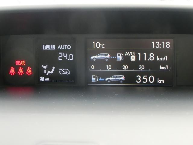「スバル」「フォレスター」「SUV・クロカン」「富山県」の中古車11