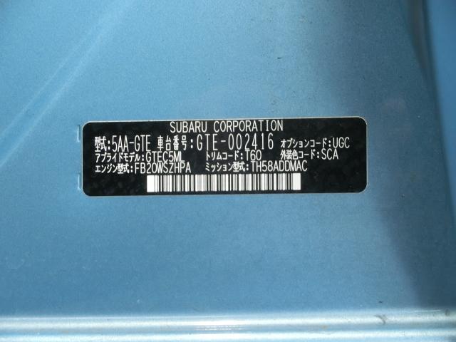「スバル」「XV」「SUV・クロカン」「富山県」の中古車34