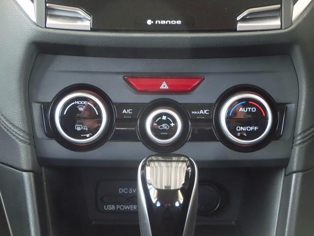 運転中でも直感的に操作できるエアコンパネル