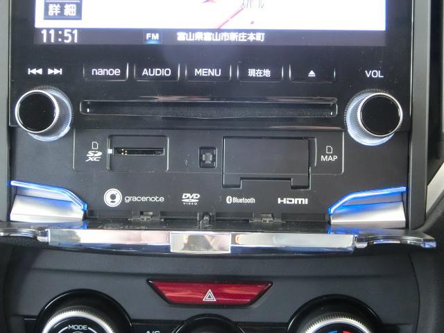 SDカードに入れた音楽も再生可能です♪