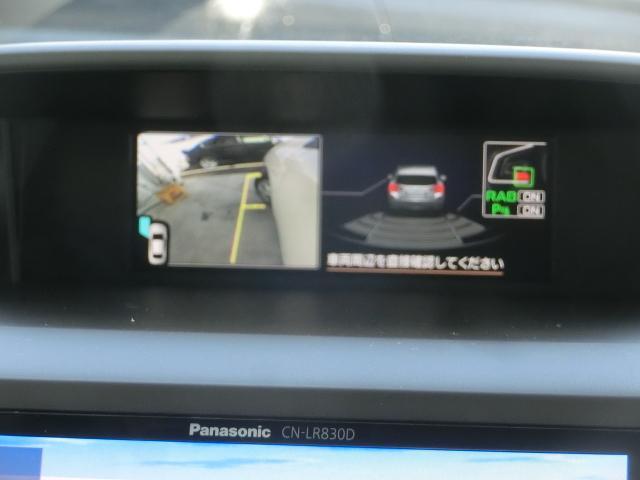 助手席側のドアミラーに装備されたカメラ映像をマルチファンクションディスプレイに表示。ドライバーからは死角となる自車の左前方の様子を確認できます☆