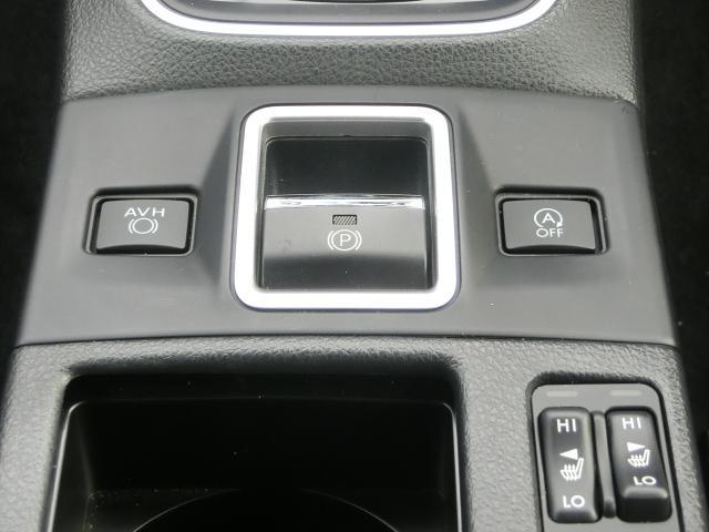 高級車で採用されていた、サイドブレーキをスイッチにしました。