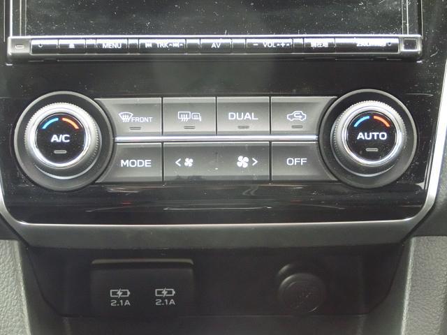 フルオートエアコン装着車を装備。ダイヤル式で目線を下げずに操作が可能になってます