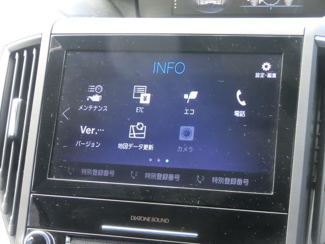 「スバル」「インプレッサ」「コンパクトカー」「富山県」の中古車44