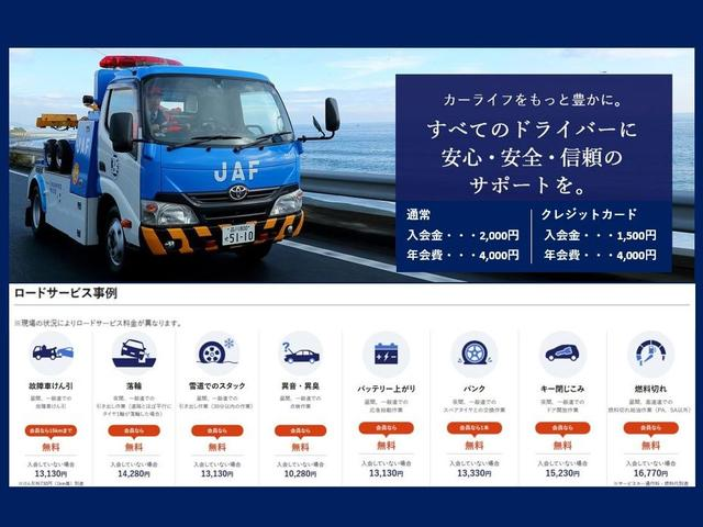 「スバル」「インプレッサ」「コンパクトカー」「富山県」の中古車65