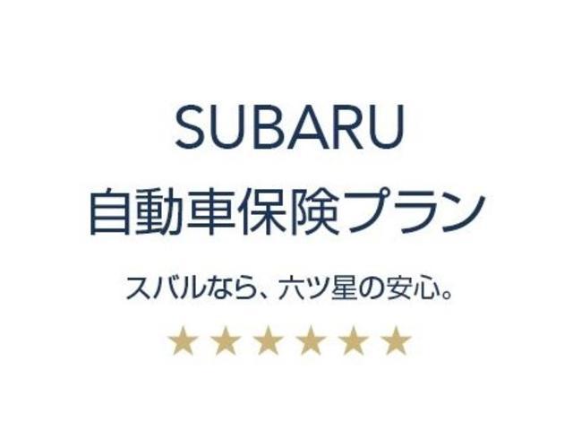 2.5i アイサイト ナビ アルカンターラセレクション(74枚目)