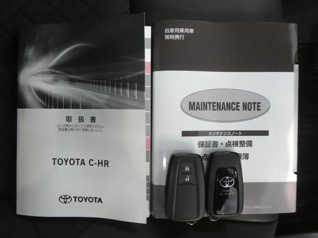 「トヨタ」「C-HR」「SUV・クロカン」「岐阜県」の中古車19