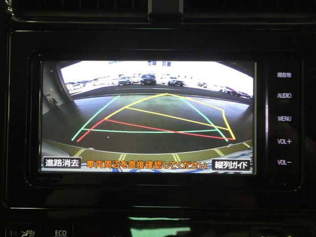 「トヨタ」「プリウス」「セダン」「岐阜県」の中古車6