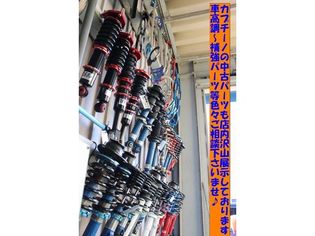 詳しくは当店ホームページをご覧ください。『カプチーノ 馬力』で検索・・・http://c-bariki.com/