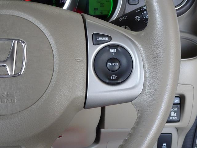 「ホンダ」「N-BOX」「コンパクトカー」「岐阜県」の中古車39