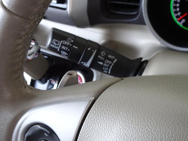 「ホンダ」「N-BOX」「コンパクトカー」「岐阜県」の中古車40