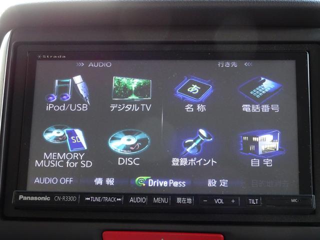 「ホンダ」「N-BOX」「コンパクトカー」「岐阜県」の中古車45