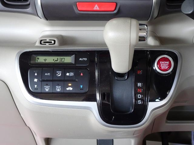 「ホンダ」「N-BOX」「コンパクトカー」「岐阜県」の中古車47
