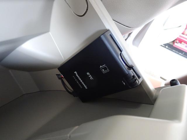 「ホンダ」「N-BOX」「コンパクトカー」「岐阜県」の中古車53