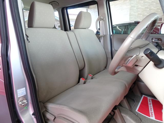 「ホンダ」「N-BOX」「コンパクトカー」「岐阜県」の中古車54