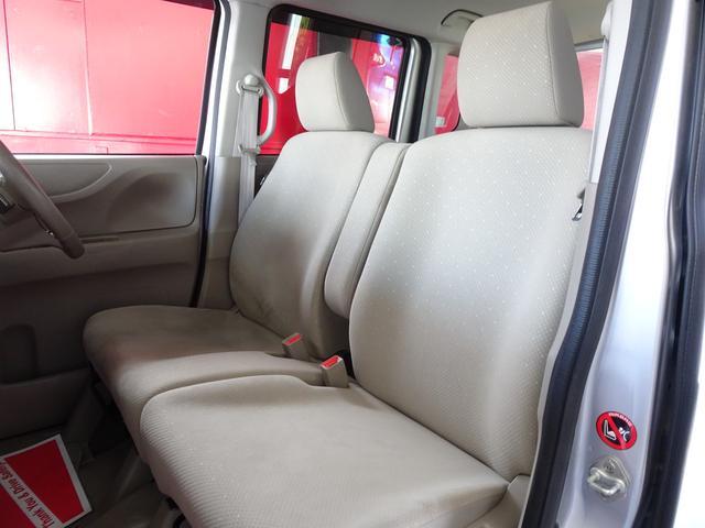 「ホンダ」「N-BOX」「コンパクトカー」「岐阜県」の中古車55
