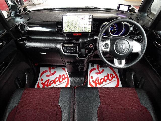 G・Lパッケージ 禁煙車 フルエアロパーツ BLITZ車高調 シルフブレイズマフラー SSR16インチアルミホイール  社外SDナビ フルセグTV走行中視聴可能 バックカメラ Bluetooth対応  社外テールレンズ(45枚目)