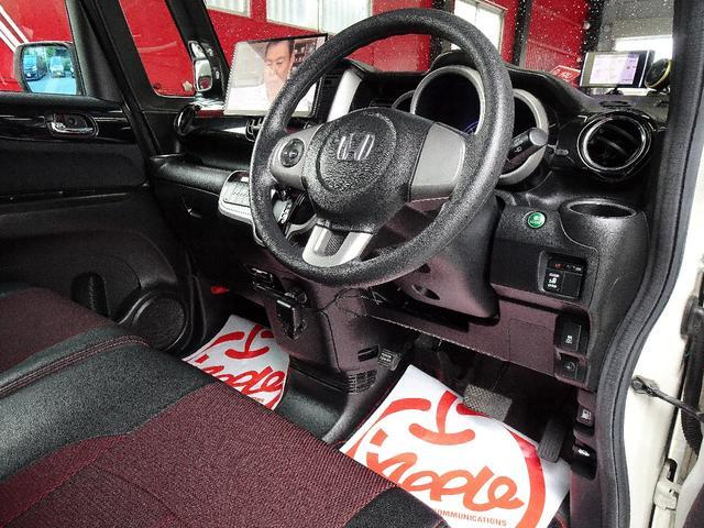 G・Lパッケージ 禁煙車 フルエアロパーツ BLITZ車高調 シルフブレイズマフラー SSR16インチアルミホイール  社外SDナビ フルセグTV走行中視聴可能 バックカメラ Bluetooth対応  社外テールレンズ(46枚目)