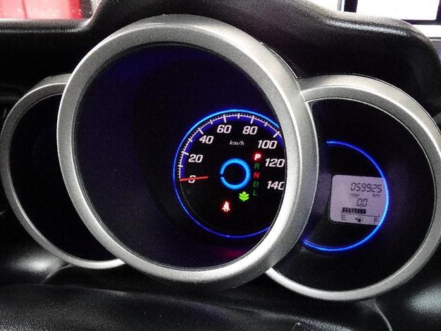 G・Lパッケージ 禁煙車 フルエアロパーツ BLITZ車高調 シルフブレイズマフラー SSR16インチアルミホイール  社外SDナビ フルセグTV走行中視聴可能 バックカメラ Bluetooth対応  社外テールレンズ(50枚目)