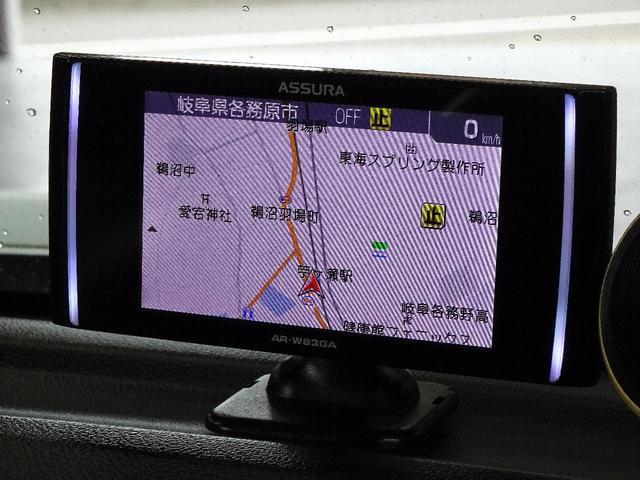 G・Lパッケージ 禁煙車 フルエアロパーツ BLITZ車高調 シルフブレイズマフラー SSR16インチアルミホイール  社外SDナビ フルセグTV走行中視聴可能 バックカメラ Bluetooth対応  社外テールレンズ(60枚目)