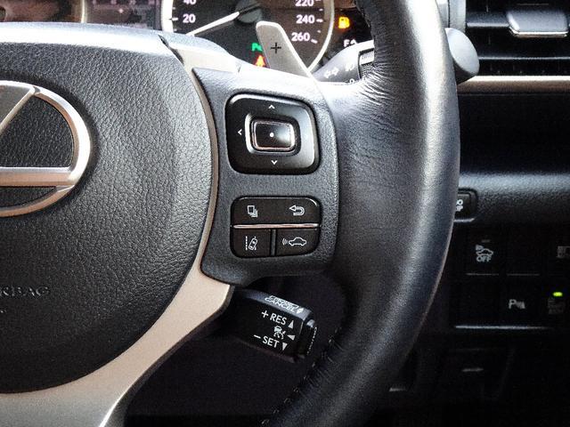 RC300h バージョンL 禁煙車 プリクラッシュセーフティー 車線逸脱警報 ブラインドスポットモニタリングシステム クリアランスソナー クルーズコントロール パドルシフト ステアリングスイッチ フルセグTV バックカメラ(39枚目)