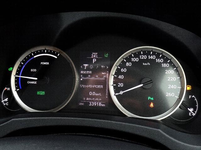 RC300h バージョンL 禁煙車 プリクラッシュセーフティー 車線逸脱警報 ブラインドスポットモニタリングシステム クリアランスソナー クルーズコントロール パドルシフト ステアリングスイッチ フルセグTV バックカメラ(40枚目)