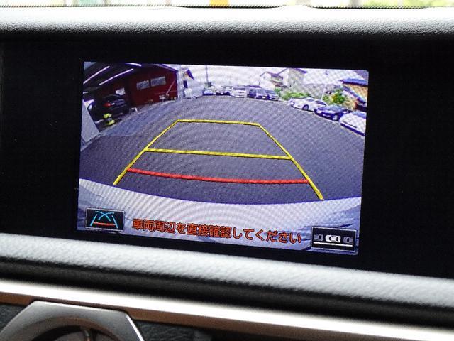 RC300h バージョンL 禁煙車 プリクラッシュセーフティー 車線逸脱警報 ブラインドスポットモニタリングシステム クリアランスソナー クルーズコントロール パドルシフト ステアリングスイッチ フルセグTV バックカメラ(42枚目)