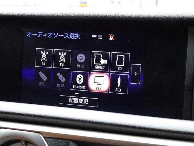 RC300h バージョンL 禁煙車 プリクラッシュセーフティー 車線逸脱警報 ブラインドスポットモニタリングシステム クリアランスソナー クルーズコントロール パドルシフト ステアリングスイッチ フルセグTV バックカメラ(43枚目)