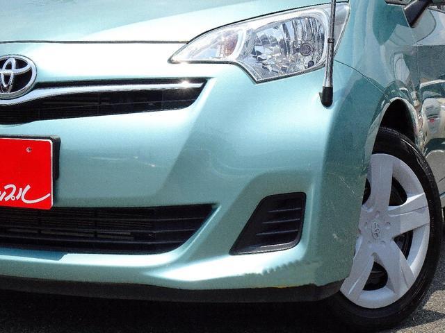 X 車いす仕様車スロープタイプタイプI助手席側リアシートなし 禁煙車 純正SDナビ ワンセグTV バックカメラ ステアリングスイッチ ヘッドライトレベライザー エンジンスターター 電動格納ミラー(14枚目)
