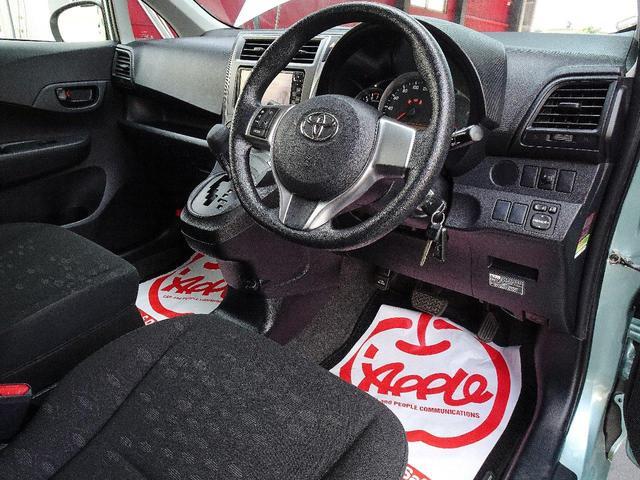 X 車いす仕様車スロープタイプタイプI助手席側リアシートなし 禁煙車 純正SDナビ ワンセグTV バックカメラ ステアリングスイッチ ヘッドライトレベライザー エンジンスターター 電動格納ミラー(36枚目)