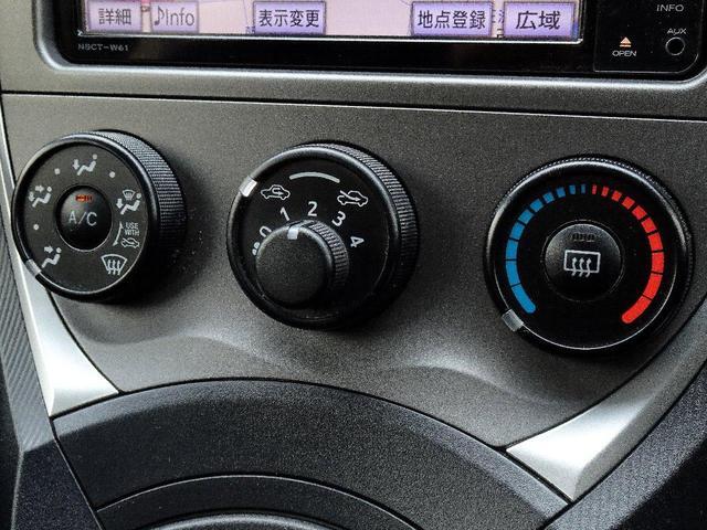 X 車いす仕様車スロープタイプタイプI助手席側リアシートなし 禁煙車 純正SDナビ ワンセグTV バックカメラ ステアリングスイッチ ヘッドライトレベライザー エンジンスターター 電動格納ミラー(45枚目)