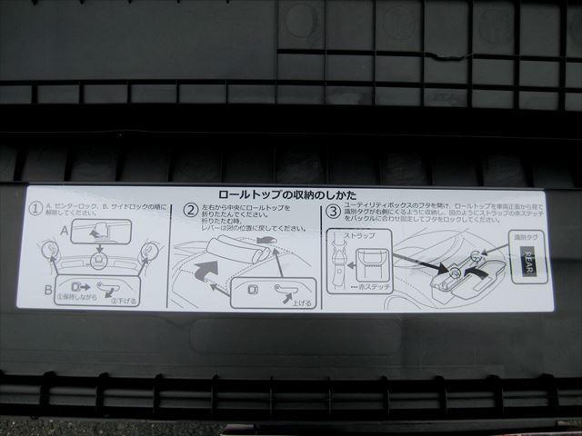 α F6速 社外新品アルミ アクティブリアスポイラー センターディスプレイ アシンメントリーハーフレザーシート センターディスプレイ(53枚目)