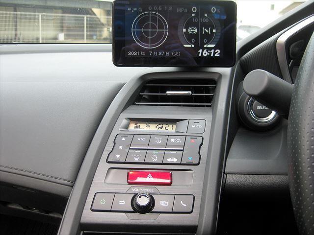 α F6速アップル安心保証  ワンオーナー車 禁煙車 センターディスプレイ革巻きサイドブレーシフト ハーフレザーシート バックカメラ クルーズコントロール ETC LEDヘッドライト(33枚目)