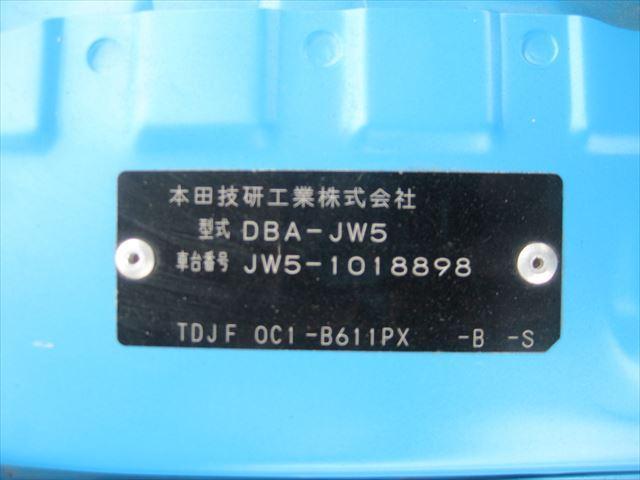 α F6速アップル安心保証  ワンオーナー車 禁煙車 センターディスプレイ革巻きサイドブレーシフト ハーフレザーシート バックカメラ クルーズコントロール ETC LEDヘッドライト(54枚目)