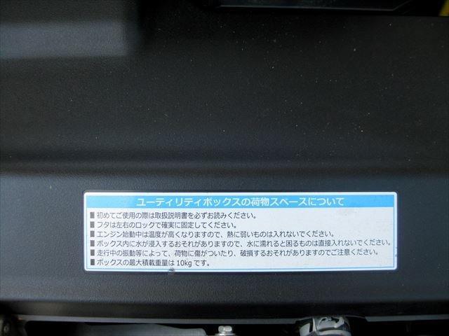 α HKS車高調 HKS2本出しマフラー ワーク製アルミ付き シティブレーキアクティブシステム センターディスプレイ バックモニター ETC クルーズコントロール(52枚目)