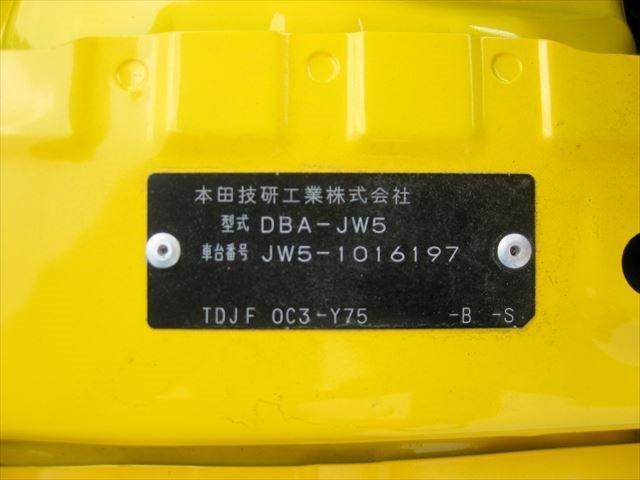 α HKS車高調 HKS2本出しマフラー ワーク製アルミ付き シティブレーキアクティブシステム センターディスプレイ バックモニター ETC クルーズコントロール(54枚目)