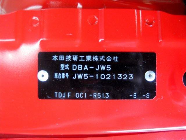 α F6速 センターディスプレイオーディオ バックモニター レザー調シートカバー ETC  バックモニター クルーズコントロール LEDヘッドライト ハーフレザーシート 革巻きサイドブレーキ(44枚目)