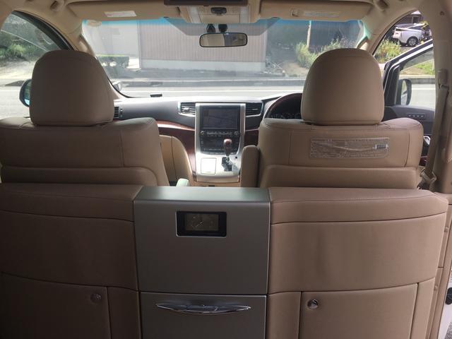 トヨタ アルファード 350G Lパッケージ ロイヤルラウンジLE 4人乗 WSR