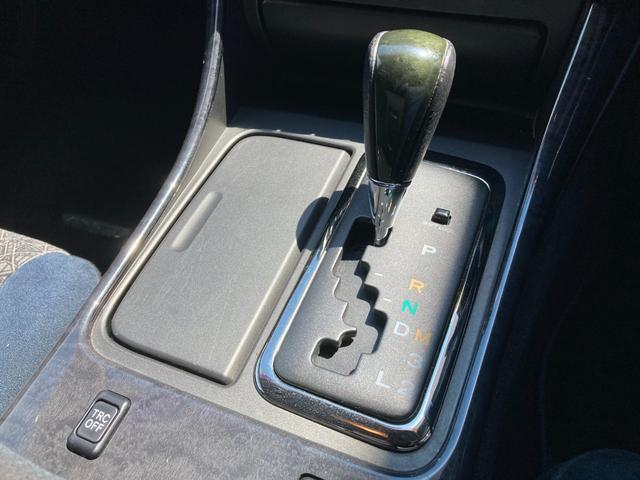S300ベルテックスエディション ACCエアサス 4本出しマフラー SSR20インチアルミ ナビ エアロ(J-unit製サイド&リア・モードパルファム製フロント) LEDフォグ ルーフブラックペイント ETC パワーシート(29枚目)