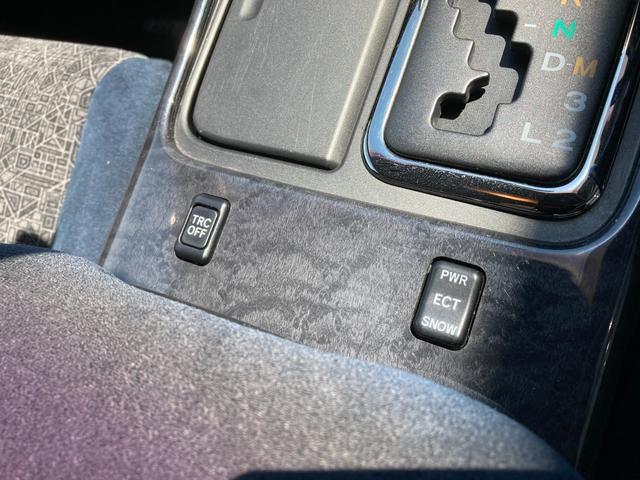 S300ベルテックスエディション ACCエアサス 4本出しマフラー SSR20インチアルミ ナビ エアロ(J-unit製サイド&リア・モードパルファム製フロント) LEDフォグ ルーフブラックペイント ETC パワーシート(31枚目)