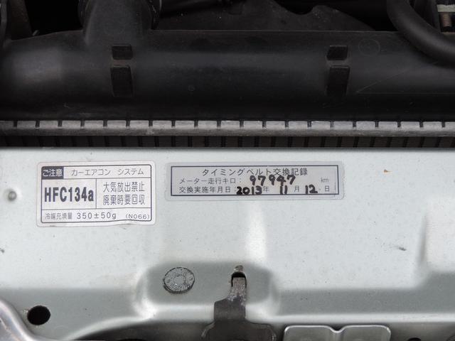 マツダ ロードスター SGリミテッド 限定400台 6速MT TEIN車高調